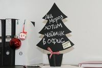 "Доска грифельная декоративная ""Елка на подставке"" (26х41 см)"