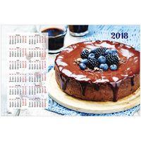 """Календарь настенный листовой """"Ягодный торт"""" (А1; 2018)"""