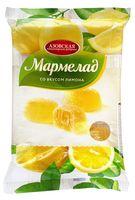 """Мармелад """"Со вкусом лимона"""" (300 г)"""