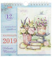 """Календарь настенный """"Акварельные букеты"""" (2019)"""