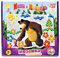 """Мозаика """"Маша и Медведь"""" (105 элементов; арт. 01420)"""