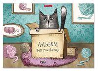 """Альбом для рисования """"Cat Box"""" (А4; 30 листов)"""