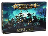 Warhammer Age of Sigmar. Буря Душ (80-19-21)