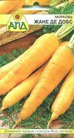 "Морковь ""Жане де Добс"""