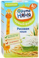 """Детская каша ФрутоНяня """"Рисовая"""" (200 г)"""