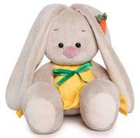 """Мягкая игрушка """"Зайка Ми в жёлтом сарафане с морковкой"""" (15 см)"""