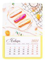 """Календарь на магните на 2021 год """"Эклеры"""" (9,5х13,5 см)"""