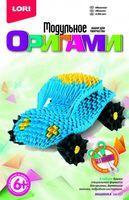 """Оригами модульное """"Машинка"""""""
