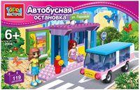 """Конструктор """"Автобусная остановка"""" (119 деталей)"""