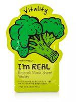 "Тканевая маска для лица ""I'm Real. Broccoli"" (21 мл)"