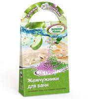 """Набор для изготовления жемчужин для ванн """"Зеленое яблоко"""""""