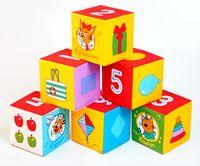 """Кубики """"Три кота. Математика"""" (6 шт.)"""