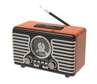 Радиоприемник Ritmix RPR-090 (золотистый)
