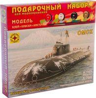 """Подарочный набор """"Атомный подводный крейсер Омск"""" (масштаб: 1/700)"""