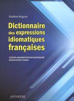 Dictionnaire des expressions idiomatiques franchises