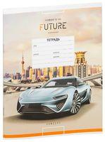 """Тетрадь в линейку """"Forward to the Future"""" (18 листов; в ассортименте)"""