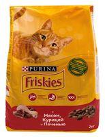 Корм сухой для кошек (2 кг; мясо, курица и печень)