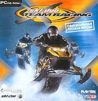 Ski-Doo Team Racing