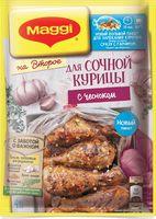 """Приправа для курицы с чесноком """"Maggi. На второе"""" (38 г)"""