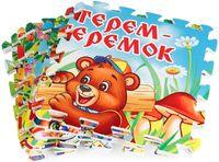 """Пазл-коврик """"Теремок"""" (8 элементов)"""