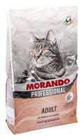 """Корм сухой для котов """"Gatto"""" (2 кг; кролик)"""