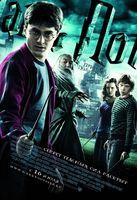 ����� ������ � �����-���������� (����� ������) (Blu-Ray)