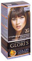Крем-краска для волос (тон: 4.56, натуральный кофе, 2 шт)