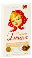 "Шоколад молочный ""Любимая Аленка"" (200 г; помадка)"