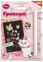 """Гравюра """"Кошка Мари"""" (голографическая)"""