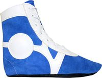Обувь для самбо SM-0101 (р.44; замша; синяя)