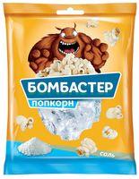 """Попкорн """"Бомбастер"""" (35 г; соль)"""