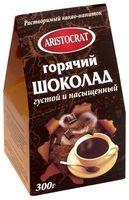 """Горячий шоколад """"Aristocrat. Густой и насыщенный"""" (300 г)"""