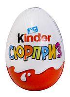 """Яйцо шоколадное """"Kinder Сюрприз"""" (20 г; арт. OsnС8740)"""