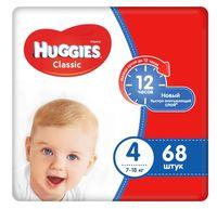 "Подгузники ""Huggies. Classic Mega 4"" (7-18 кг; 68 шт.)"