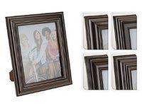 Рамка для фотографии пластмассовая (20х25 см)