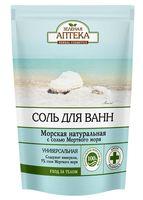 """Соль для ванн """"Морская натуральная"""" (500 г)"""