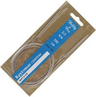 Спицы для вязания круговые (металл; 2.5 мм)