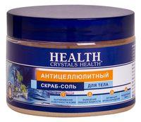 """Скраб для тела антицеллюлитный """"Health"""" (500 г)"""