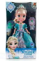 """Музыкальная кукла """"Disney Princess. Эльза"""" (25 см)"""