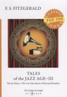 Tales of the Jazz Age III (м)