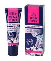 """Крем-тоник для кожи вокруг глаз """"Prima Flora"""" (30 г)"""