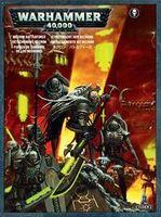 """Набор миниатюр """"Warhammer 40.000. Necrons Battleforce"""" (49-17)"""
