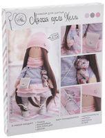 """Набор для шитья из ткани """"Кукла Хэлли"""""""