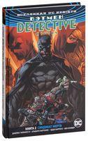 Бэтмен. Detective Comics. Книга 2. Синдикат Жертв