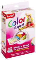 """Салфетки для защиты белья от окрашивания """"Color Expert. 2 в 1"""" (20 шт.)"""