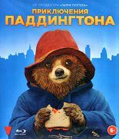 ����������� ����������� (Blu-Ray)