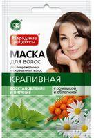 """Маска для волос """"Крапивная"""" (30 мл)"""