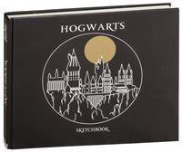 "Скетчбук ""Гарри Поттер. Хогвартс"" (240x200 мм)"