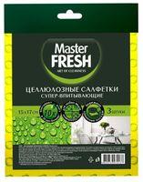 "Набор салфеток для уборки ""Fresh-1"" (3 шт.; 150х170 мм)"