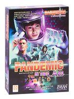 Пандемия. В лаборатории (дополнение)